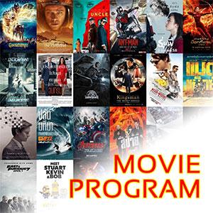 Movie-program
