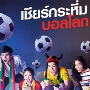 world-cup-sbobet